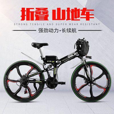 SMLRO圣玛力诺折叠式电动自行车48v锂电池26寸助力车电