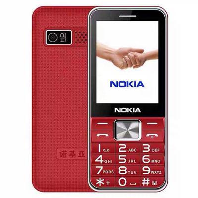 诺基亚老人手机直板按键备用大声老年机超长待机移动联通电信经典