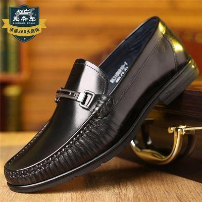 WECKER/老爷车品牌经典爆款男士真皮手工缝线男士休闲皮鞋驾车鞋