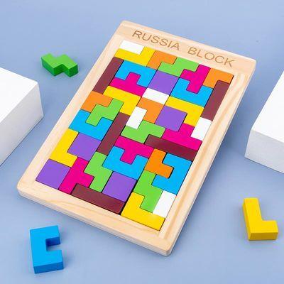 俄罗斯方块拼图积木制儿童早教益智力开发男女孩玩具1-2-3-4-6岁