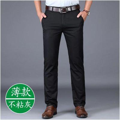 新款休闲裤男宽松弹力男裤青年夏季长裤男士西裤薄款直筒大码裤子
