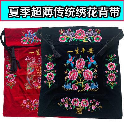 云南特色夏季薄款老式传统绣花背带宝宝背带婴儿背巾背袋四季可用
