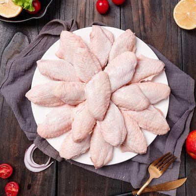 餐餐思鸡翅中1kg新鲜冷冻烧烤食材冰冻新奥尔良非腌制生鲜鸡中翅