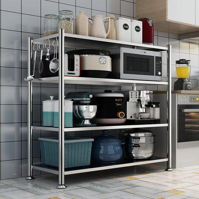 不锈钢厨房置物架落地多层微波炉烤箱放锅储物架子货架三层收纳架