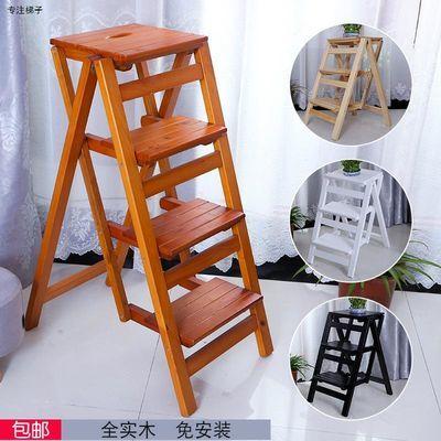 实木折叠梯子家用多功能四步梯椅梯凳室内加厚登高梯台阶木梯包邮