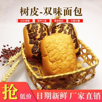 南瓜红豆1斤-4斤早代餐手撕软夹心全麦面包糕点蛋糕脱脂零食整箱
