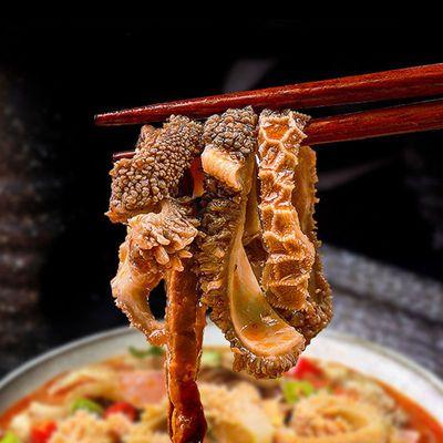 【骄子牧场】内蒙古羊杂碎新鲜羊肉汤250g*10/4/3/1包羊杂汤即食
