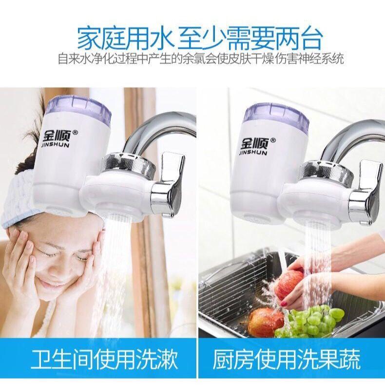德国金顺净器可拆洗电器厨龙头过滤芯通用厨房自来净化器家用电器