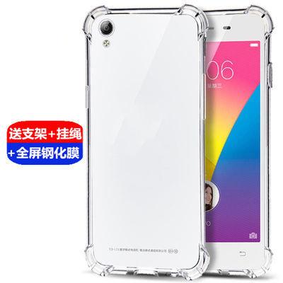 vivoY51手机壳Y51A气囊防摔软壳透明y51tl全包边个性保护套Y51L