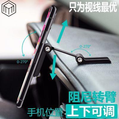 匠研车品车载手机支架上下金属超薄阻尼折叠磁性万向汽车导航通用