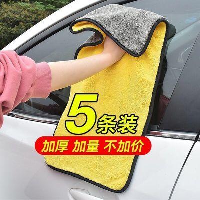 【5条珊瑚】加厚洗车毛巾擦车巾专用玻璃吸水不掉毛抹布家用毛巾