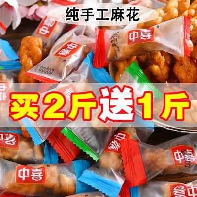 【买2斤送1斤】手工小麻花休闲零食散装香酥红糖网红麻花传统糕点