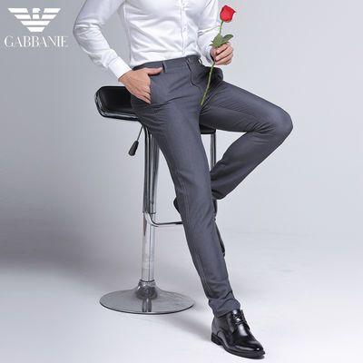 奇阿玛尼亚春夏季薄款男士时尚休闲西裤直筒商务男裤冰丝长裤子潮