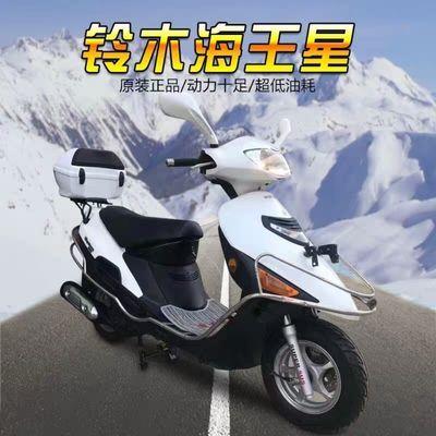 二手摩托车踏板车原装正品铃木海王星125CC男女通用上班助力车