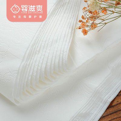 婴滋爽产妇卫生纸刀纸产房专用纸月子纸待产包孕妇产后纸巾3/5斤