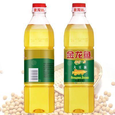 金龙鱼调和油食用油大豆油900ml 小瓶装烘焙色拉炒菜油植物油团购