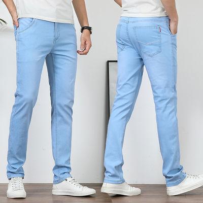 夏季超薄牛仔裤男宽松直筒浅蓝色长裤子男士青年大码薄款休闲弹力