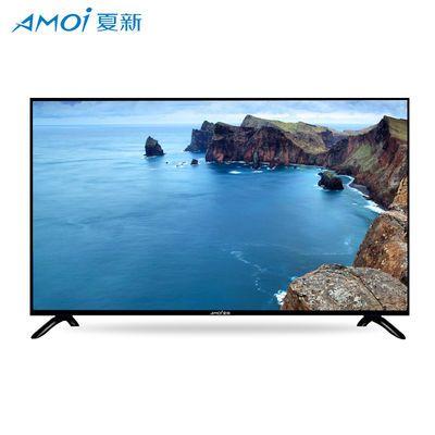 AMOI夏新 32英寸蓝光高清平板液晶电视机多媒体播放显示屏U盘