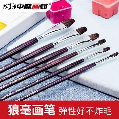 中盛画材 101单双紫花杆圆峰狼毫水粉笔水粉套装笔油画笔丙烯笔