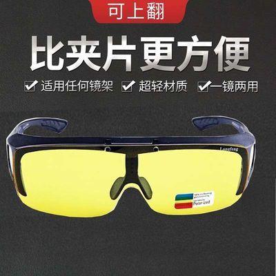 近视专用套镜太阳镜戴近视镜上的眼镜男女夹片式墨镜开车偏光眼镜