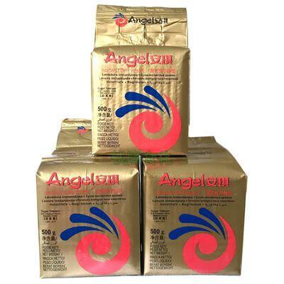 安琪金装酵母【500g大包装】耐高糖高活性干酵母粉糕点面包发酵粉