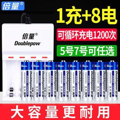 倍量充电电池5号aa套装可充7号镍氢1.2V电池玩具话筒五号电池七号