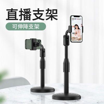 手机直播支架升降懒人桌面ipad平板通用拍照神器调节床上看电视夹