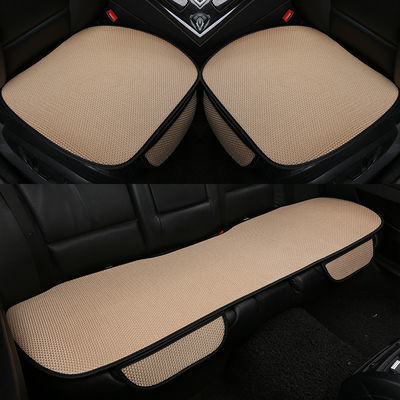 汽车坐垫冰丝小三件夏季车垫无靠背单片后排方垫四季通用车坐椅垫