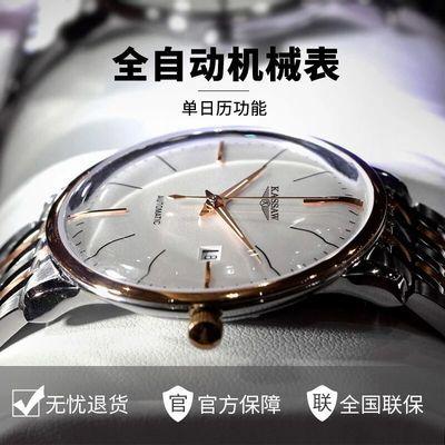 男士黑科技曲屏机械表瑞士名表超薄厚度8mm手表男防水全自动腕表
