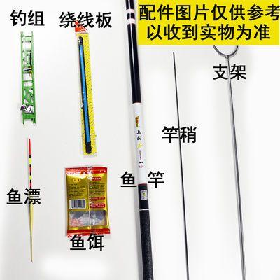 鱼竿特价7.2米包邮手竿硬钓鱼竿溪流竿短节鲤竿渔具套装组合全套