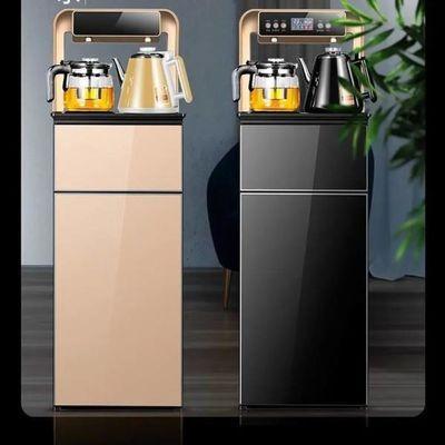 包邮会友茶吧机饮水机立式家用台式自动上水智能遥控冷热电热水壶