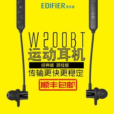 漫步者 W200BT无线蓝牙耳机双耳挂脖式运动安卓通用华为oppo苹果