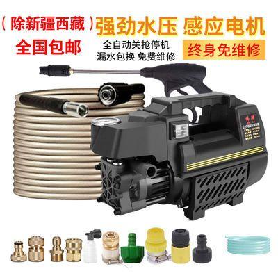 佳锐洗车神器高压洗车机220V便捷式洗车泵水枪全自动家庭清洗