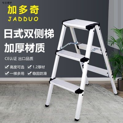 包邮特价加厚家用梯子铝合金梯子 人字梯 折叠梯子 家用双面楼梯