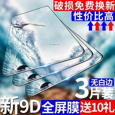 诺基亚x6钢化膜x7诺基亚x71x5手机膜77Plus全屏NOKIA6二代7P
