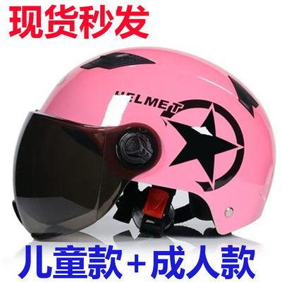 现货秒发哈雷男女通用款头盔夏季防晒电动车头盔儿童四季夏款头盔