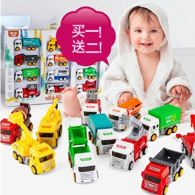 【买一送二】男孩套装组合勾机挖掘机挖土机各类模型工程汽车玩具