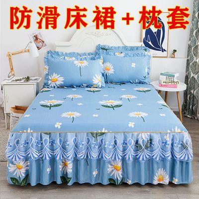 韩版床裙三件套【床裙+枕套一对】蕾丝花边床裙单件床罩款保护套