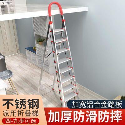 梯子家用不锈钢折叠人字梯加厚室内移动楼梯多功能伸缩爬梯小扶梯