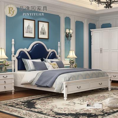 乡村美式实木床1.5/1.8米简欧床高箱储物床双人主卧床公主床婚床