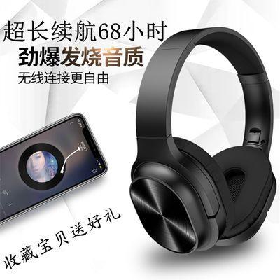 无线蓝牙耳机头戴式5D重低音运动音乐插卡通话迷你双耳塞超长待机