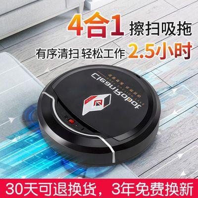 恒格【支持比货】扫地机器人家用全自动擦扫拖吸尘器家用一体机扫