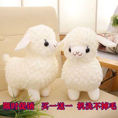 可爱小绵羊公仔毛绒玩具抱枕儿童布娃娃玩偶情人节生日礼物男女孩