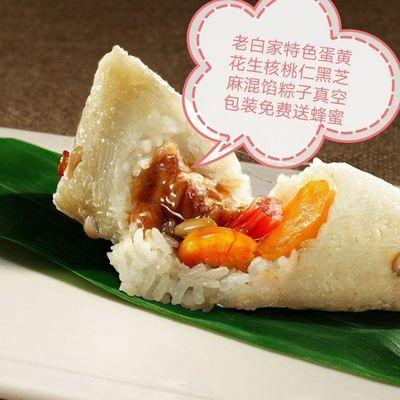 纯手工红枣蜂蜜粽子豆沙花生仁粽子蛋黄蜜枣粽子核桃仁瓜子仁粽子