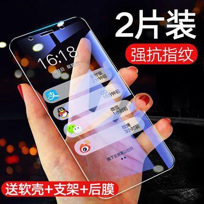vivox20钢化膜x20plus全屏全覆盖vivix蓝光vivo步步高手机a原装u