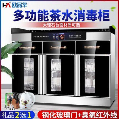 商用消毒柜家用立式多功能配餐柜大包厢不锈钢消毒碗柜三门保洁柜