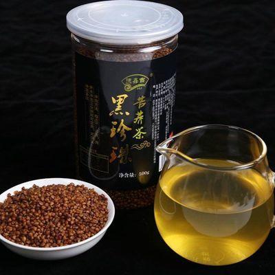 黑珍珠苦荞茶 黑苦荞茶500g罐装荞麦茶陕西安康荞子茶特产花草茶