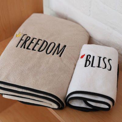 毛巾浴巾比纯棉成人吸水套装加大加厚男女情侣加厚洗澡洗脸