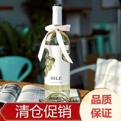 进口意大利DILE天使之手甜白葡萄酒 帝力莫斯卡托微起泡酒气泡酒