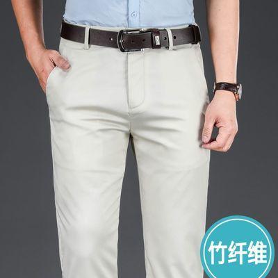 春夏男士裤子直筒宽松休闲裤男2020夏薄新款长裤男装商务青年西裤